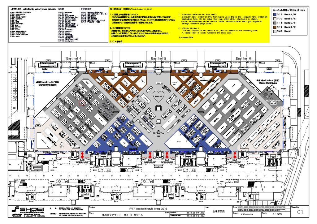 ifft-floorplanのサムネイル